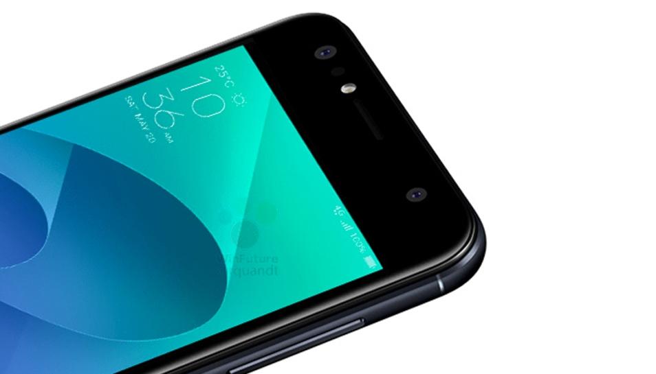 ASUS Zenfone 4 Pro засветился вбенчмарке
