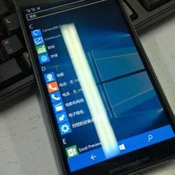 19 октября пройдет анонс Microsoft Lumia 940 и Lumia 940XL