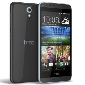� HTC Desire 620G, �� ������ ���������, ������������ ��������������