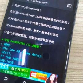 HTC One A9 со включенным экраном появился на живых снимках