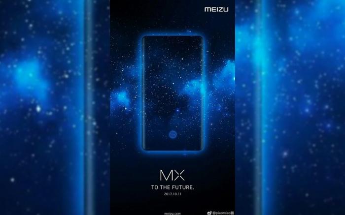 Meizu MX7 получит сканер отпечатков интегрированный в экран