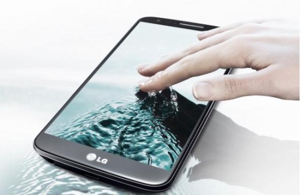 Фаблет LG G4 Pro появится в продаже 10 октября