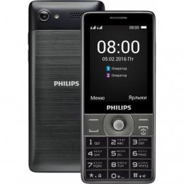 Обзор Philips E570: лучший телефон для бабушки
