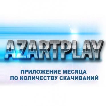 ����� ��� ��������� ��� �� AzartPlay