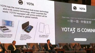 Китайский смартфон с русской душой: каким будет YotaPhone 3?