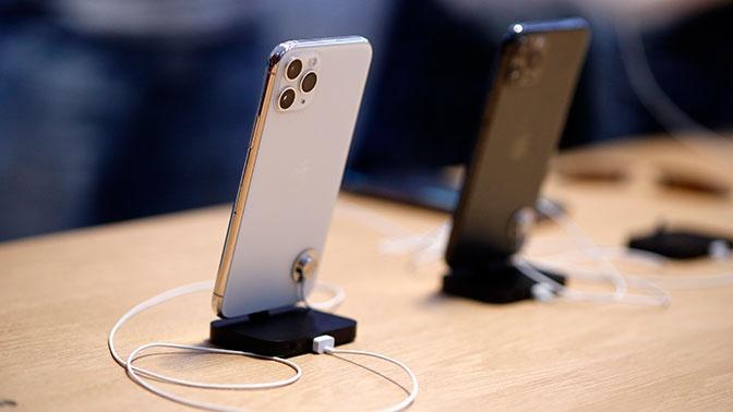 Самый дорогой iPhone радикально подешевел в России