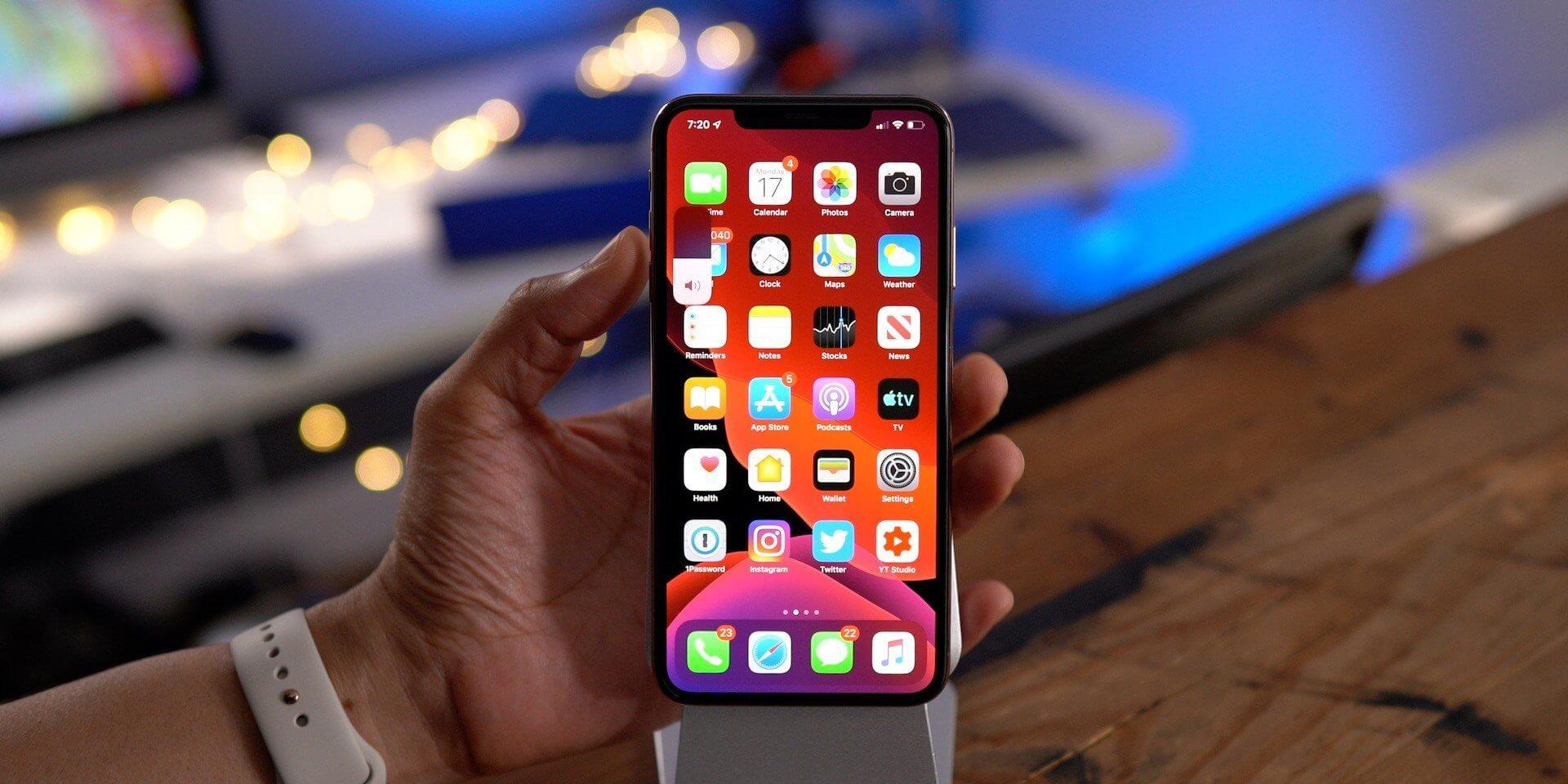 iPhone 13 получит важное преимущество